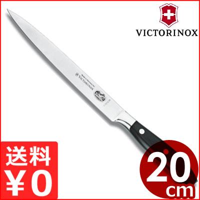 ビクトリノックス グランメートル フィレナイフ 20cm 7.7213.20G/スイス製鍛造包丁