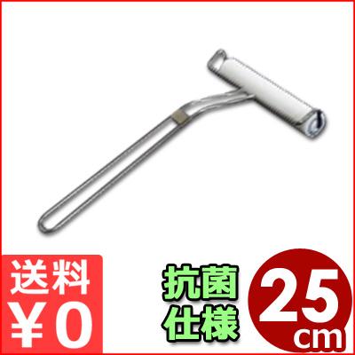 クリテイクローラー CTR-160W ロンググリップ 抗菌仕様/コロコロ 粘着ローラー メーカー取寄品, ホングウチョウ:28b9e5ec --- adfun.jp
