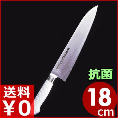 抗菌カラー包丁 牛刀(MGK) 180mm/ステンレス抗菌包丁 メーカー取寄品