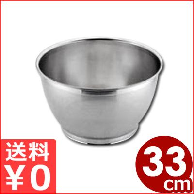 UK ステンレスパンチング米あげさる 33cm/洗米水切りざる メーカー取寄品