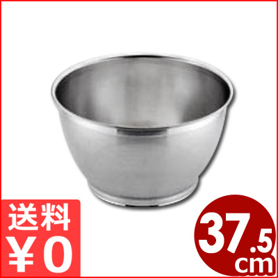 UK ステンレスパンチング米あげさる 37.5cm/洗米水切りざる メーカー取寄品