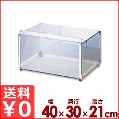 アクリルサンプルケース 小 40×30×H21cm/陳列台 食品サンプル・日替わりおすすめメニュー