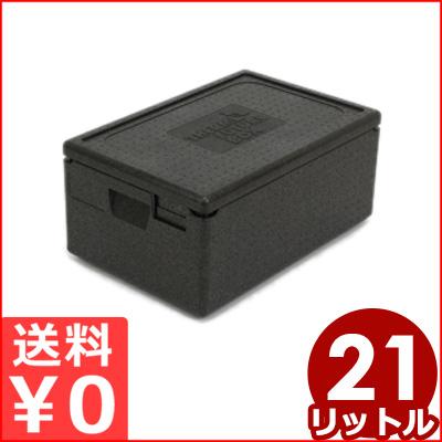 エレクター サーモ・フューチャー・ボックス GN1/1 プレミアム 60×40×高さ18cm TF10020/運搬コンテナ 通い箱 番重 メーカー取寄品