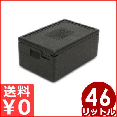 エレクター サーモ・フューチャー・ボックス GN1/1 プレミアム 60×40×高さ32cm TF10050/運搬コンテナ 通い箱 番重 メーカー取寄品