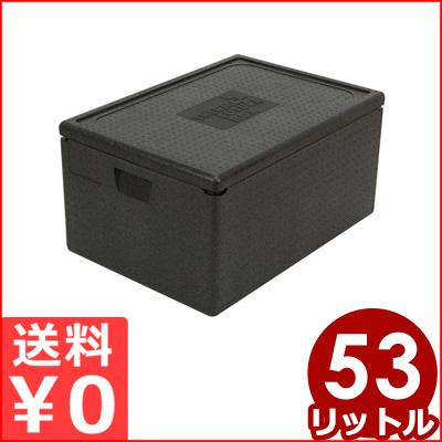 エレクター サーモ・フューチャー・オールラウンド エコノミー 68.5×48.5×高さ26cm TF12643/運搬コンテナ 通い箱 番重 メーカー取寄品