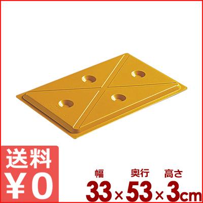 エレクター クーリングプレート(600K、1000K用)RBCP/オプション 保冷剤 メーカー取寄品