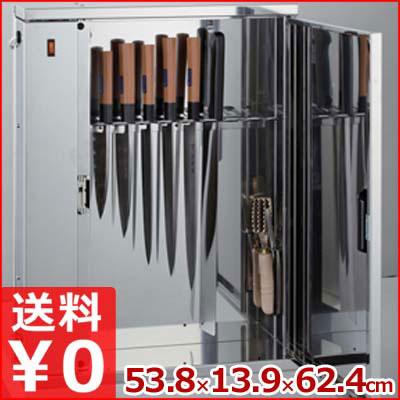 包丁殺菌庫 D-10S 10本+9本(小刀)格納可能 対応刃渡り最大40cm 《メーカー取寄》 業務用 包丁の衛生管理 収納 保管