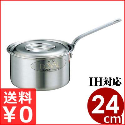 ロイヤル シチューパン(XWD)24cm 6リットル/18-10ステンレス片手鍋 メーカー取寄品