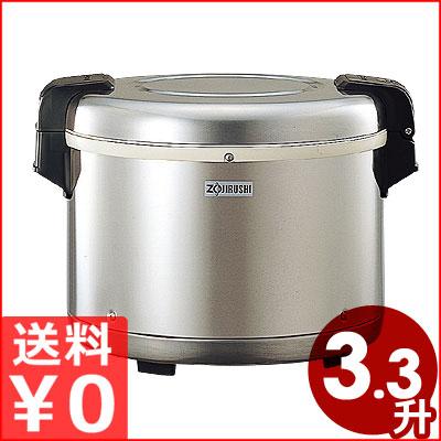 象印 業務用電子ジャー 保温専用 3.3升 65杯分 THS-C60A(XA)/炊飯機能なし