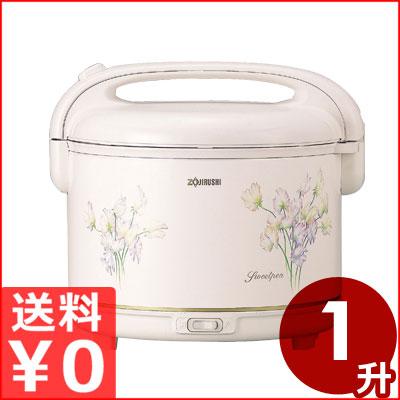 象印 保温専用電子ジャー 1.8L(1升) TYA-C18(FX)/炊飯機能なし メーカー取寄品