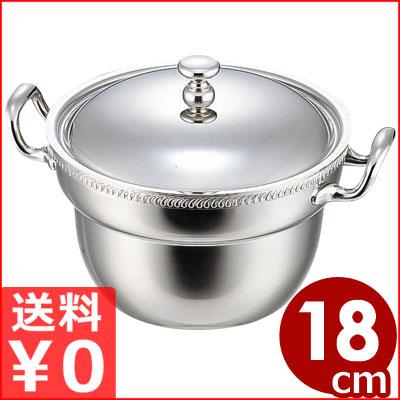 ステンレスしゃぶ鍋 17.6cm 1人用 ミニサイズ 18-8ステンレス製しゃぶしゃぶ鍋 卓上鍋 メーカー取寄品