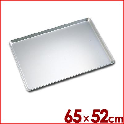 アルミ ジャンボトレー 167-C 65×52cm 大判お盆 メーカー取寄品