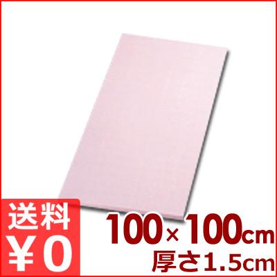 アサヒゴム カラーまな板 100×100×1.5cm ピンク SC-113/カッティングボード メーカー取寄品