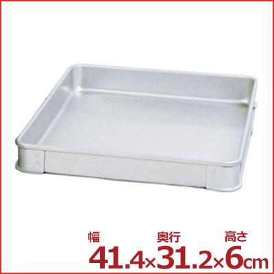 アカオアルミ システムバット L型 大 41.4×31.2cm×高さ6cm キッチンバット メーカー取寄品