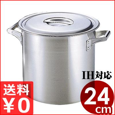 ロイヤル CLADEX 寸胴鍋(XDD)24cm 10リットル/業務用18-10ステンレス寸胴鍋 メーカー取寄品