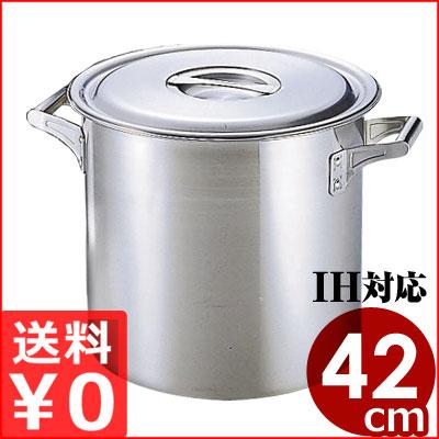 ロイヤル CLADEX 寸胴鍋(XDD)42cm 58リットル/業務用18-10ステンレス寸胴鍋 メーカー取寄品