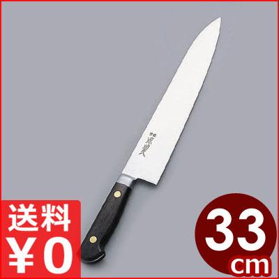 源助久 日本鋼 ツバ付き牛刀 330mm