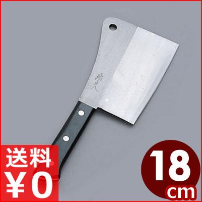 源助久 チャッパーナタ 大 180mm/東京刃物 鋼包丁 メーカー取寄品