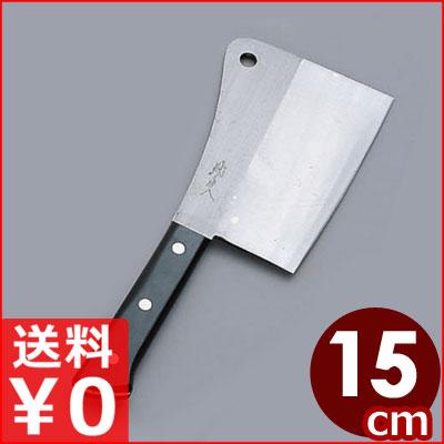 源助久 チャッパーナタ 中 150mm/東京刃物 鋼包丁 メーカー取寄品