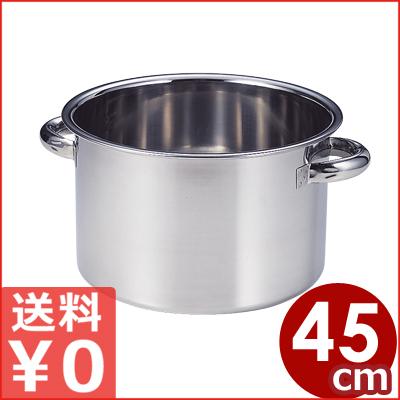AG ステンレス半寸胴鍋 45cm 本体のみ 18-8ステンレス製 ※フタ別売り 49リットル 《メーカー取寄》/ハーフ シンプル, アジアンセレクト POKHARA:f80799b7 --- adfun.jp