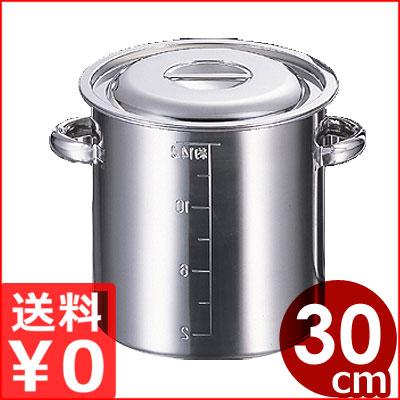 モリブデン含有ステンレス寸胴鍋 30cm 21リットル 目盛り付き 持ち手付き/業務用寸胴鍋 コンロ用