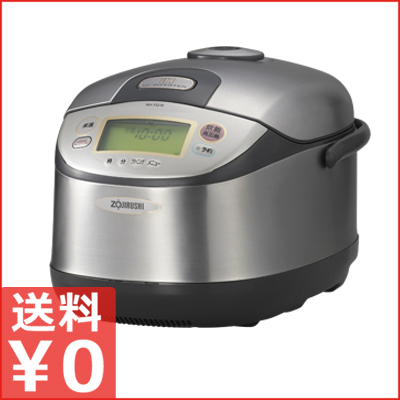 象印 業務用IH炊飯ジャー 1升 20杯分 NH-YG18(XA)