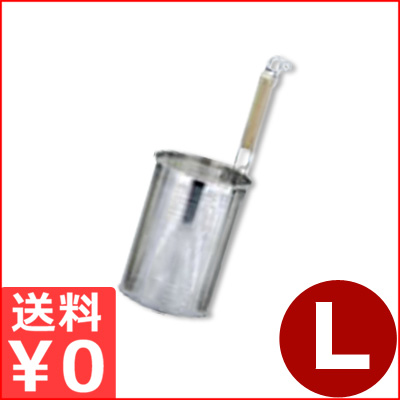 UK パンチングスパゲティーてぼ L Φ155mm 木柄 麺の湯切り てぼざる 18-8ステンレス製 メーカー取寄品