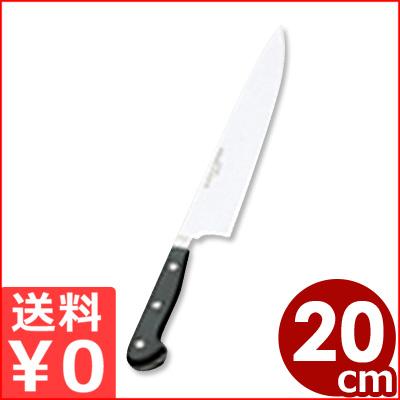 ドライザック スペシャルグレード 牛刀 20cm 4582-20SG/ドイツ製包丁 メーカー取寄品