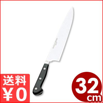 ドライザック スペシャルグレード 牛刀 32cm 4582-32SG ドイツ製包丁