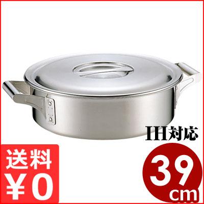 ロイヤル CLADEX 業務用外輪鍋(XSD)39cm 15リットル/業務用調理鍋 18-10ステンレス製 メーカー取寄品