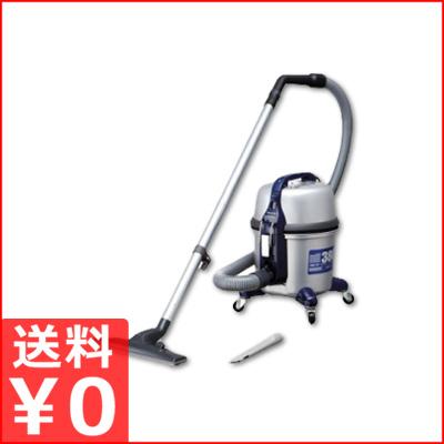 パナソニック 店舗用掃除機 MC-G3000P-S 高吸引力モデル/業務用クリーナー メーカー取寄品