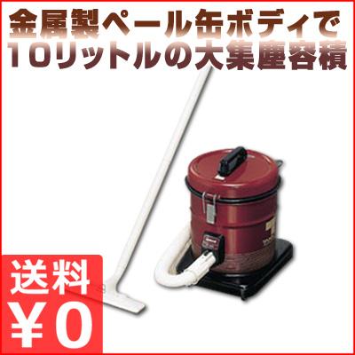 パナソニック 店舗・業務用掃除機 MC-G200P 砂塵対応/業務用クリーナー メーカー取寄品