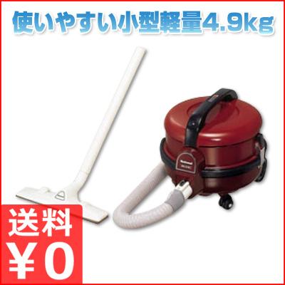 パナソニック 店舗・業務用掃除機 MC-G100P 小型ボディ/業務用クリーナー メーカー取寄品
