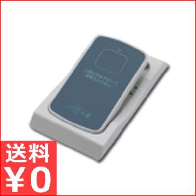店舗用信号送受信機 「ソネット君」 カード型送信機ホルダー付 STR-CG-HD 《メーカー取寄》 呼び鈴 呼び出し ブザー 注文