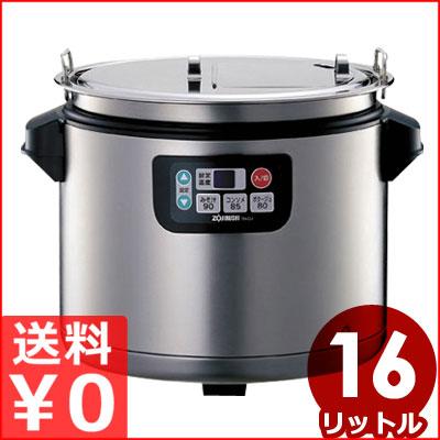 象印 マイコンスープジャー 16リットル TH-CU160(XA) スープ保温ジャー