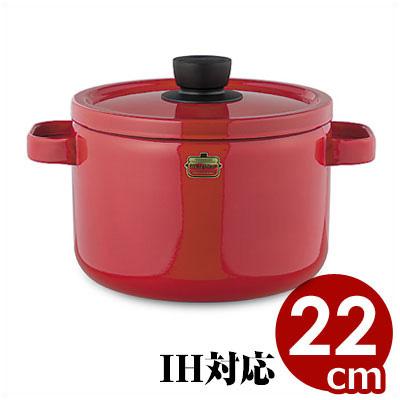 ソリッド ディープキャセロール 22cm ホーロー両手鍋 SD-22DW・R レッド 赤 IH対応 富士ホーロー 琺瑯鍋 家庭用鍋