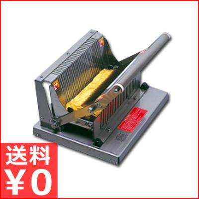 平野製作所 TC-T7 玉子カッター/玉子焼きカット メーカー取寄品