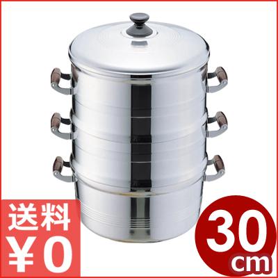 長生 アルミ製セイロ 二重 30cm(蒸し段2個) 竹製スノコ付き 業務用金属製蒸し器