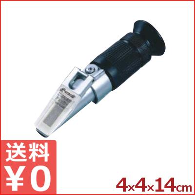 ごはん水分チェッカー G-50 《メーカー取寄》/計測 測定 水分量 品質管理