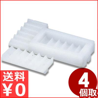 山県 PC手巻押し型II 4ケ取/プラスチック製 業務用ごはん押し型 メーカー取寄品