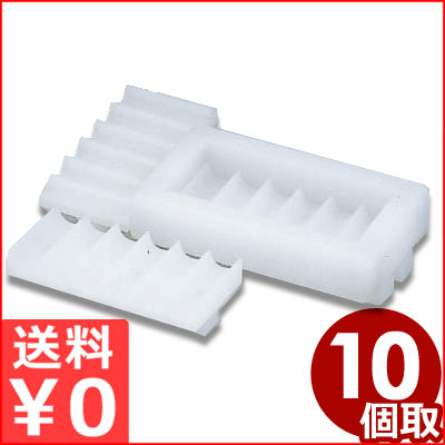 山県 PC手巻押し型II 10ケ取/プラスチック製 業務用ごはん押し型 メーカー取寄品