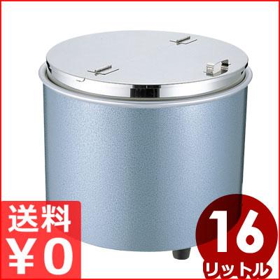 熱研 エバーホット スープウォーマー NL-16P 16L 100V対応/電気式スープ保温器