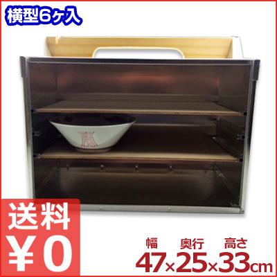 アルミ出前箱 横型3段 (丼6個対応) 47×25×高さ33cm/岡持ち おかもち けんどん