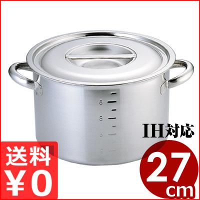 電磁モリブデン半寸胴鍋 目盛り付きき 27cm 10リットル IH対応/業務用半寸胴 スープ鍋 メーカー取寄品