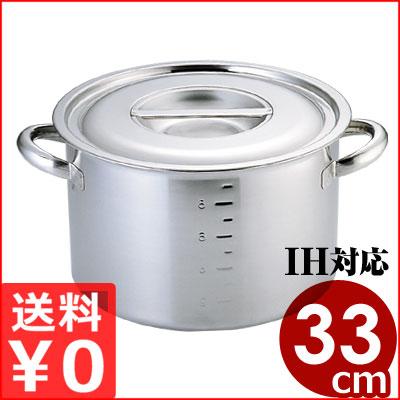 電磁モリブデン半寸胴鍋 目盛り付きき 33cm 18リットル IH対応/業務用半寸胴 スープ鍋 メーカー取寄品