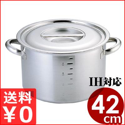 電磁モリブデン半寸胴鍋 目盛り付きき 42cm 38リットル IH対応/業務用半寸胴 スープ鍋 メーカー取寄品