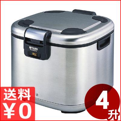 タイガー 保温用角型電子ジャー 4升 JHE-A720(XS)/炊飯機能なし