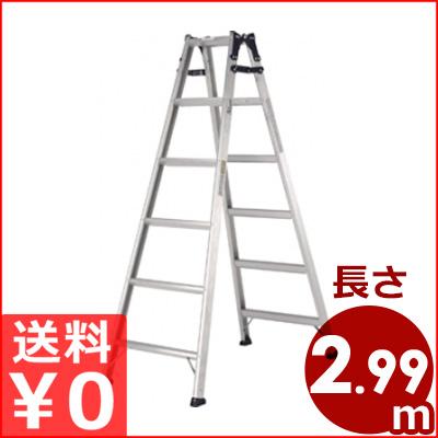 はしご兼用脚立 PRS-150WA 天板まで高さ1.4m(有効高さ1.1m) 《メーカー取寄》/作業用 シンプル 定番