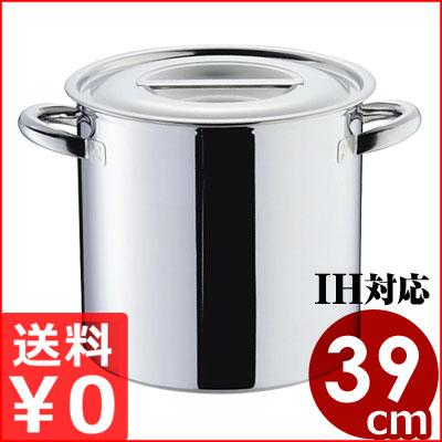 電磁モリブデン寸胴鍋 目盛り付きき 39cm 44リットル IH対応/業務用ステンレス寸胴鍋 メーカー取寄品