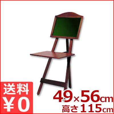 テーブルボード チョーク用 グリーン TAB345CG 《メーカー取寄》/看板 台付き イス型